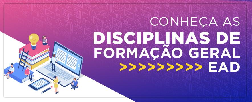 Banner Disciplinas Institucionais - 2019/1 (2)