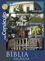 """Instituições educacionais metodistas adotam a """"Bíblia No Cenáculo"""" para seus alunos"""