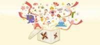 Assessoria de Relações Internacionais divulga programa on-line da Aoyama Gakuin University