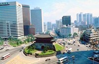 Assessoria internacional abre inscrições para intercâmbio na Coréia