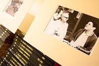 Centro Cultural homenageia o jornalista Rocha Netto