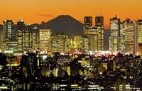 Inscrições prorrogadas para intercâmbio no Japão