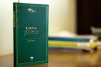 Professora do mestrado e doutorado em educação produz livro para o MEC