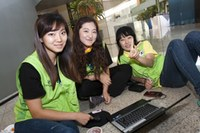 Programa de intercâmbio na Coréia recebe inscrições