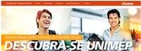 Vestibular 2014 ganha novo hotsite; melhorias facilitam o acesso