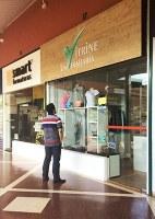 Vitrine Universitária traz produtos personalizados com a marca Unimep