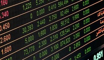 O curso conta com o Banco de Dados Socioeconômicos, bastante requisitado pelo seu volume informações